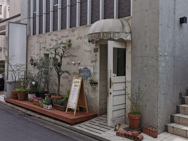 画像: <テイクアウト>三軒茶屋ラルテの春の肉ピッツァを自宅で!