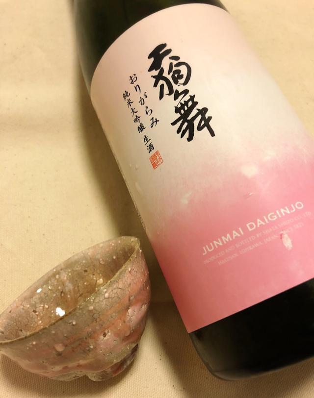 画像: 昨晩の 家飲み日本酒&おつまみ