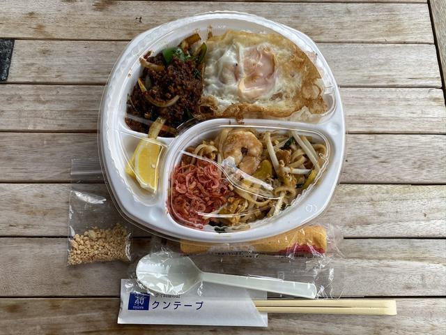 画像: タイ人シェフによる本格タイ料理のランチセットがテイクアウトできます! 道頓堀 「クンテープ 道頓堀店」