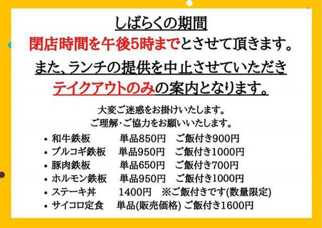 画像: 【福岡】博多和牛専門店のお肉ランチ♪@堀ちゃん牧場 今宿駅前店