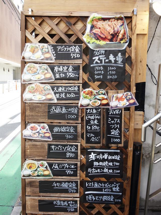 画像: 【福岡】ボリューム弁当を天神警固公園で♪@今泉キッチン