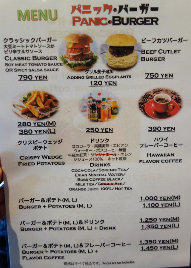 画像: 【福岡】守りの漢方粥&攻めの薬膳麻辣カレー♪@薬膳宅配専門店 おかゆや