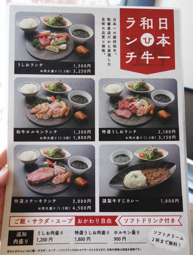 画像: 【福岡】和牛焼きすき弁当&焼肉屋の唐揚げ弁当♪@博多焼肉 うしお