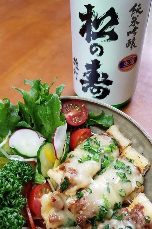 画像: 日本酒リレーで簡単おつまみレシピ発信☆