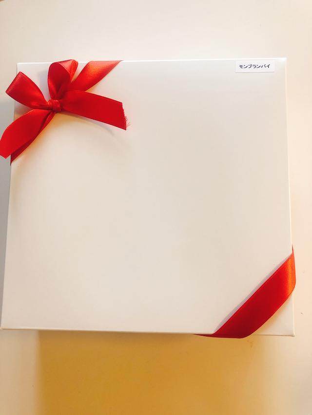 画像: 直径21cmの幸せ♡パイ生地サクサク!「にれい」モンブランパイ お取り寄せ