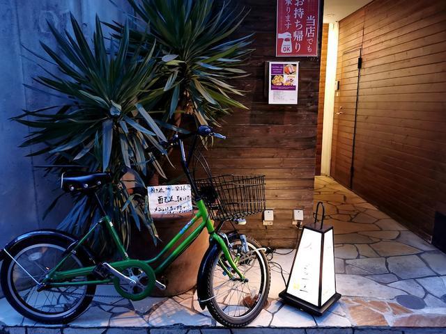 画像: <テイクアウト>西麻布の隠れ家和食でドライブスルー!