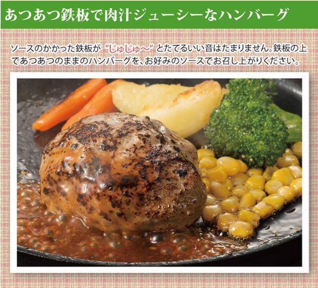 画像: バスチーに鰤丼、明太出汁巻きまで、九州のうまいもんを破格でお取り寄せできる!全国送料無料も嬉しい「九州お取り寄せ本舗」
