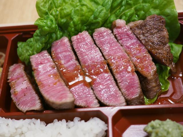 画像: 日本一価格で食べられる厳選最高級黒毛和牛A5ランクのステーキ弁当で元気になりましょう! 天五中崎通商店街 「焼肉たまき」