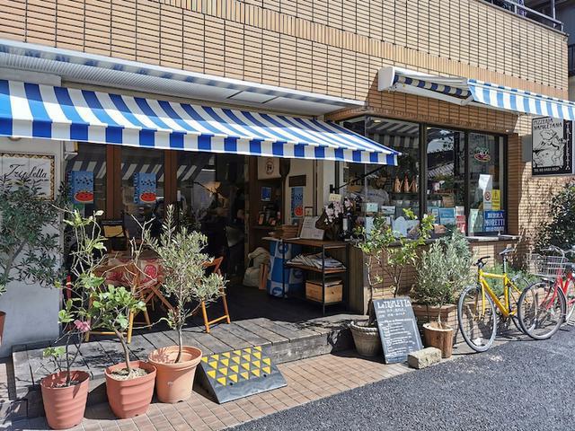 画像: 武蔵小山「ラ・トリプレッタ」でチーズを楽しむピッツァ!