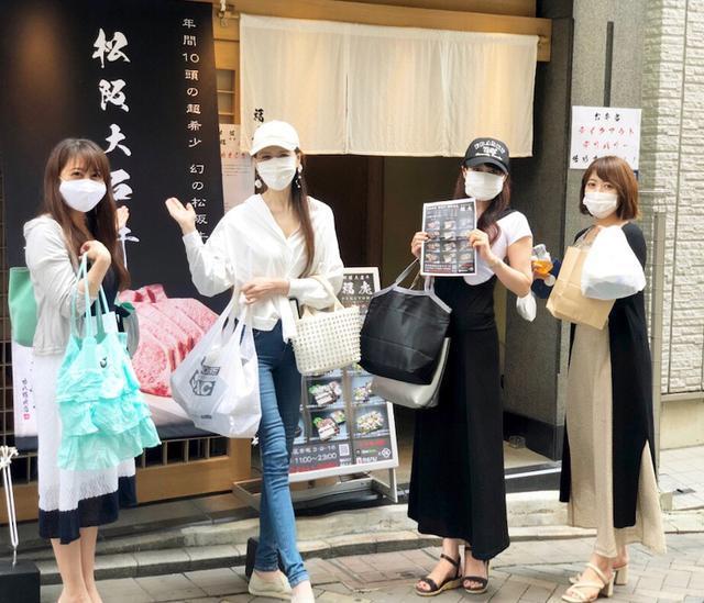 画像: コロナに負けない❗️飲食店/松阪牛しゃぶしゃぶ店「福虎」/松坂牛、松坂豚お弁当始まっています