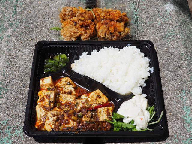 画像: 『DiDi Food』の「ハッピーアワー半額キャンペーン」でずっと食べてみたかったお店の麻婆豆腐弁当が半額で食べられました! 天六 「中華バル UMAMITASU」