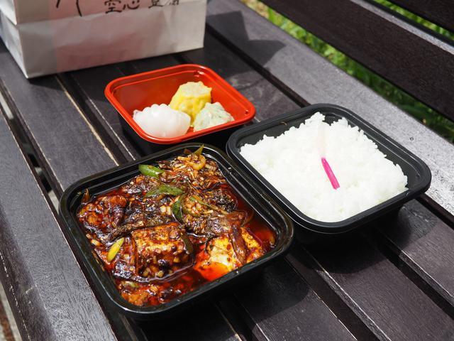 画像: 毎週火曜日限定!絶品麻婆豆腐弁当がテイクアウトできます! 西区新町 「酒中花 空心」
