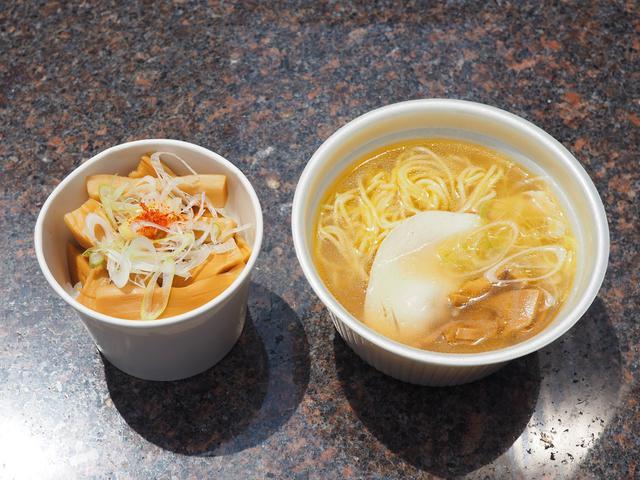 画像: 『DiDi Food』で注文した汁ありラーメンの宅配も十分美味しくいただけました! 天六 「金彩」