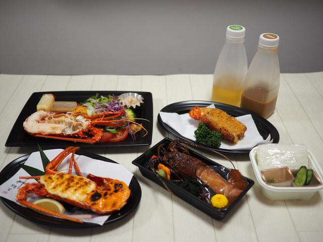 画像: 高級食材の活伊勢海老の様々な料理が食べつくせる超贅沢セットがお値打ちすぎる価格でお取り寄せできます! 「活 伊勢海老料理 中納言」