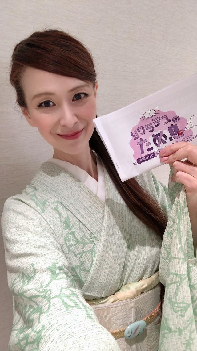 画像: 今夜 テレビ東京「ソクラテスのため息」22時から出演予定です!