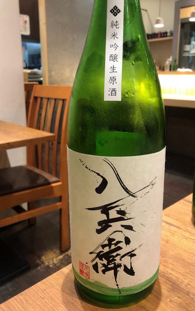 画像: 久々に10種類の日本酒を