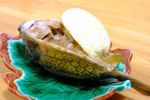 """画像: 「長崎・上五島 ハコフグ料理 """"かっとっぽ""""」"""