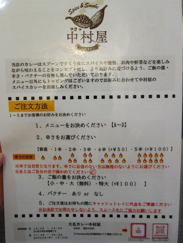 画像: 【福岡】大名カレー中村屋が祇園駅そばに移転オープン♪@中村屋