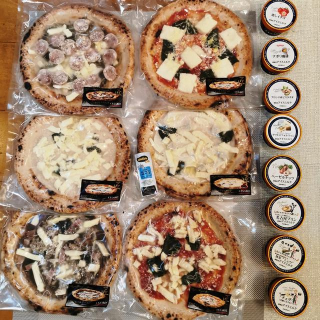 画像: <冷凍ピザ>世界一のチェザリ・ソロピッツァグループで発売開始!