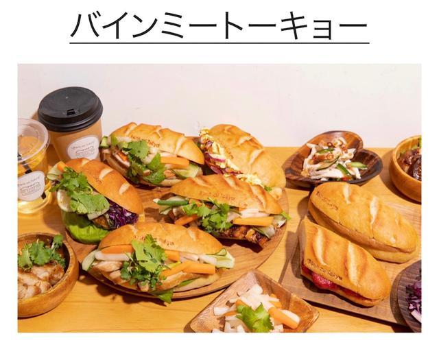 画像: 90%OFFも!!️携帯アプリ「menu 」デリバリーグルメがお値打ち〜❗️食べあるキング