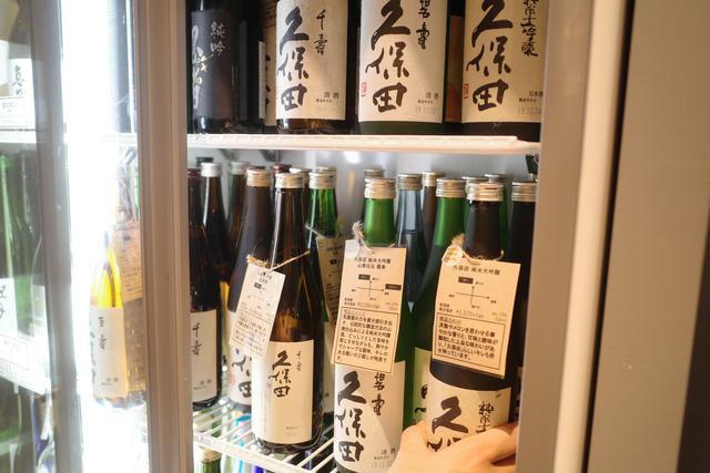 画像: 【渋谷】60分2000円で日本酒飲み放題のコスパ!スタイリッシュな立ち飲み酒場「未来日本酒店&SAKE BAR」