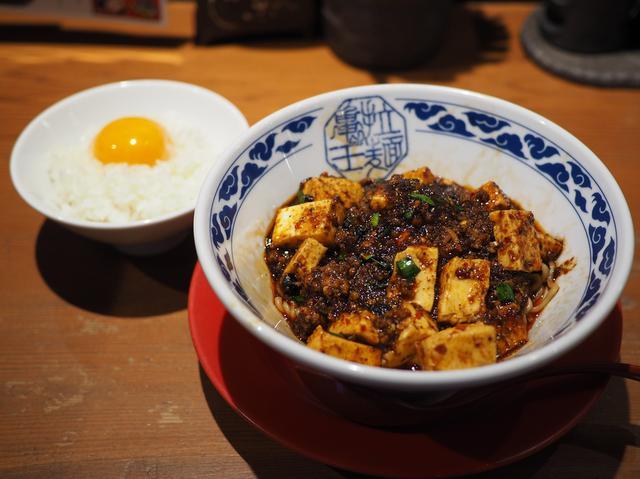画像: 麻辣がしっかり効いた本格的で超濃厚な味わいの汁無麻婆麺!神対応で食べることが出来ました(^^ 谷九 「餃子屋 裏キオウ」