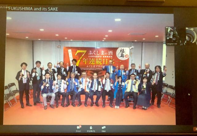 画像: アメリカ発 日本酒オンラインセミナー