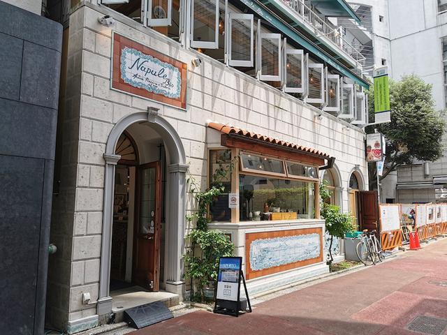 画像: ナプレ南青山本店のランチ&冷凍ピッツァ情報!