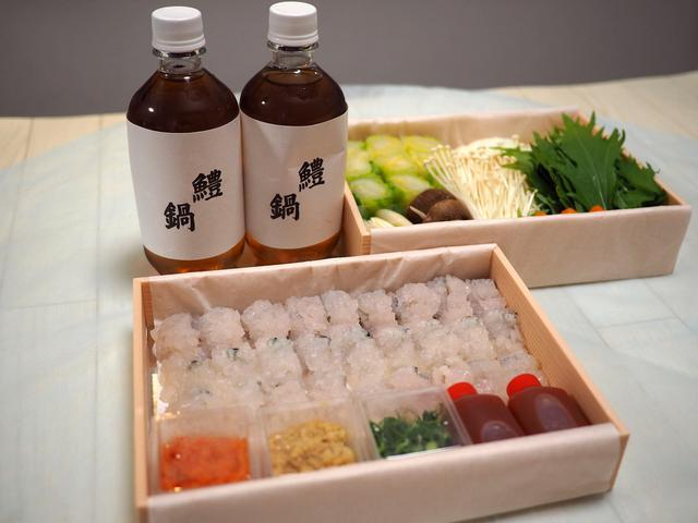 画像: 日本屈指の名料亭の伝統の味と技を伝えるお店の絶品『鱧すき鍋』を良心的価格でお取り寄せ! 北新地 「日本料理 湯木」