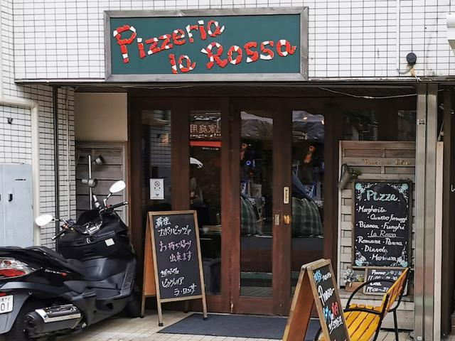 画像: 塩豚と青葱が旨いピッツァジャポネーゼ!