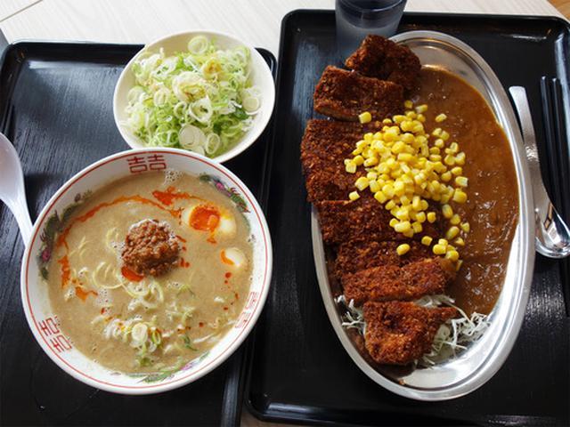 画像: 【福岡】ビックカツカレー&博多拉担麺♪@カレー&ラーメン BRANCH博多店