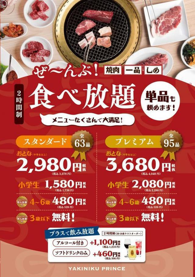 画像: 【福岡】鉄板ナポ&クリームコロッケハンバーグ定食♪@焼肉プリンス&喫茶