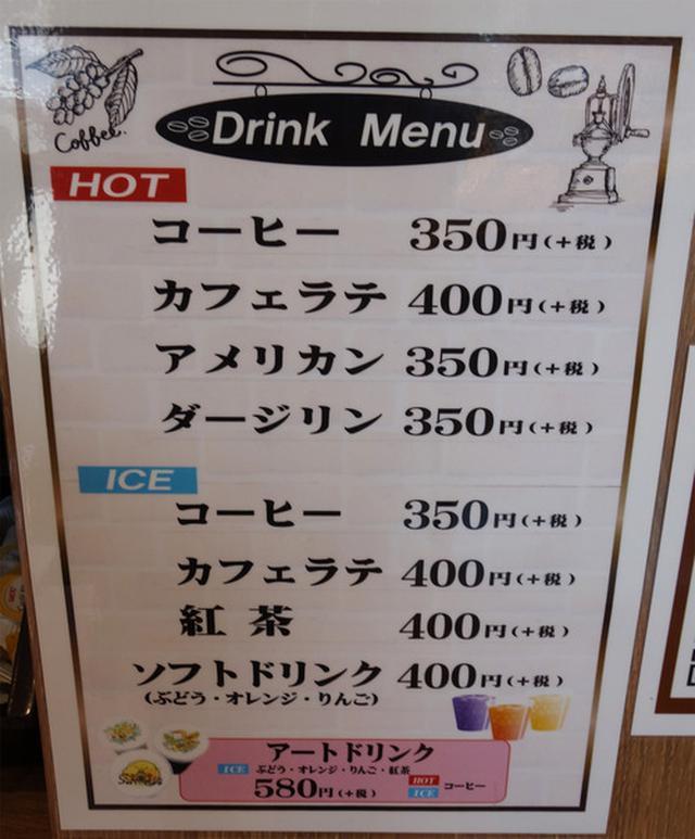 画像: 【福岡】餡ま~がりん&サンドイッチ♪@エピシェール ブランチ博多店