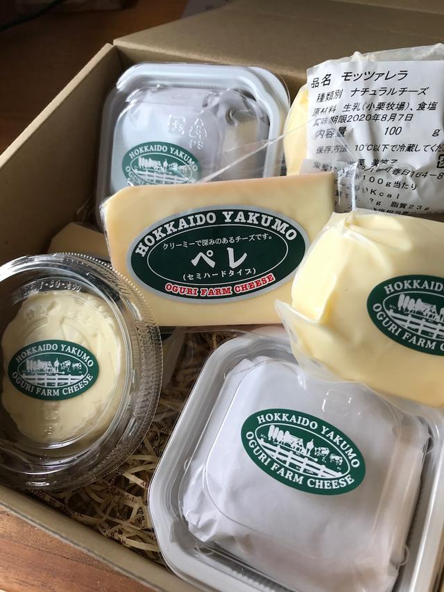画像: 北海道八雲町の小栗牧場から放牧チーズが届きました!