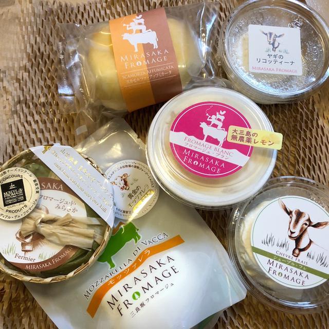 画像: 三良坂フロマージュの国産チーズ♪