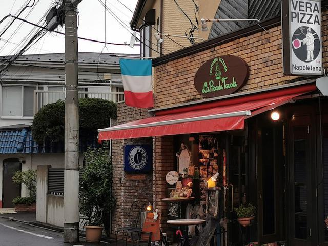 画像: 永福町「ラ・ピッコラターヴォラ」の夏ピッツァが旨い!