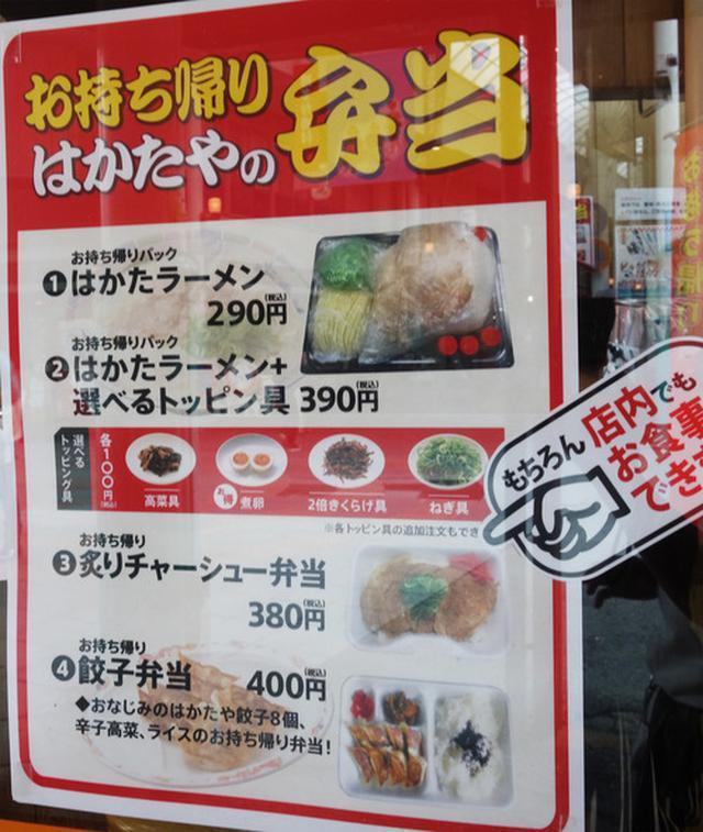 画像: 【福岡】辛味噌つけ麺&豚骨ラーメン♪@中洲川端 きりん