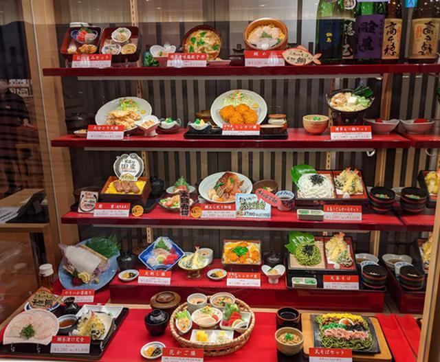 画像: 【福岡】福岡空港で山口名物の瓦そば♪@和風レストラン 海幸