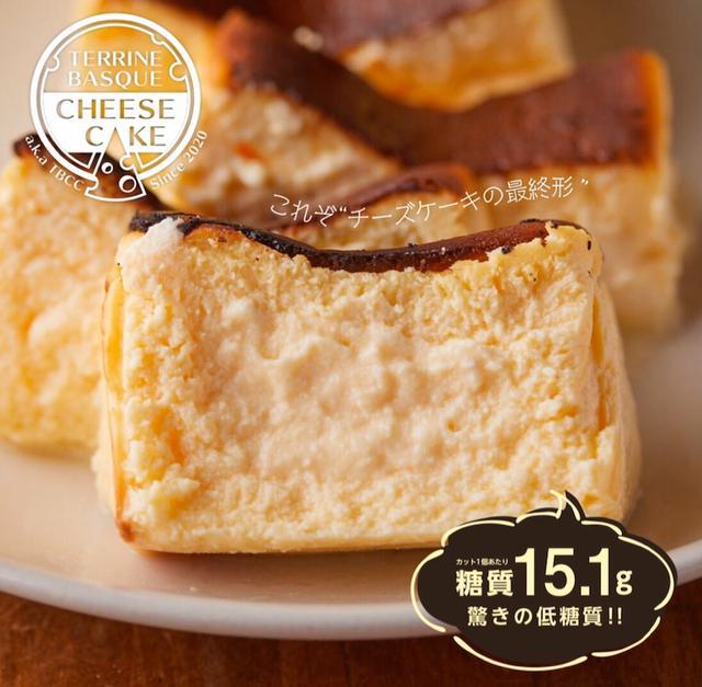 画像: コンビニスイーツ・ローソン お抹茶バスチー -バスク風チーズケーキ-|