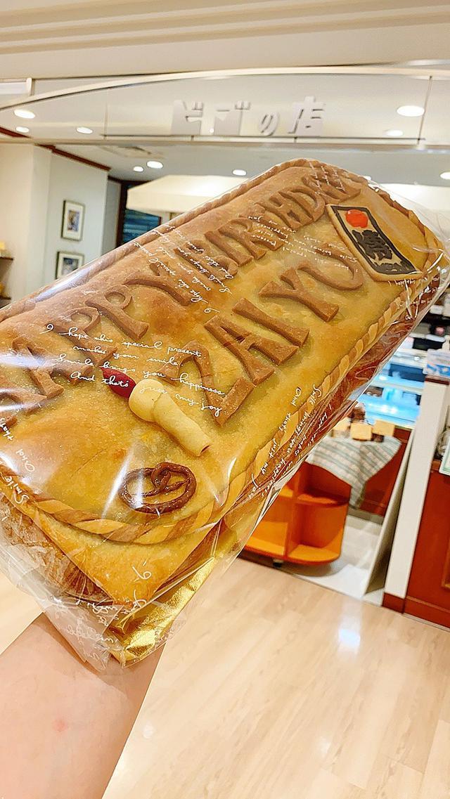 画像: お誕生日にフランスパン!!️ BIGOT TOKYO (ビゴの店)銀座で オリジナルを注文できます
