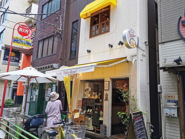 画像: 築地で旨いナポリピッツァを食べるならココ!