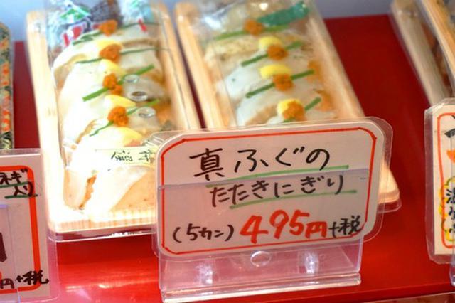 画像: 【福岡】行列店のテイクアウト♪@ひょうたんの回転寿司