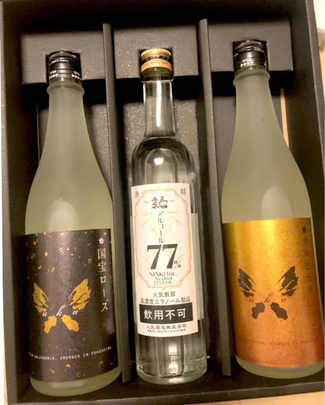 画像: カリフォルニア産米を使った清酒「uka」