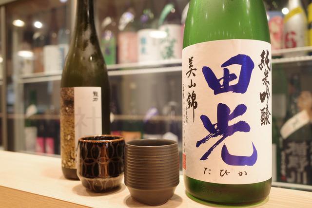 画像: 【五反田】1日3組限定の特別コースは日本酒たっぷり飲めて大満足だった「曲宴 あぎ」