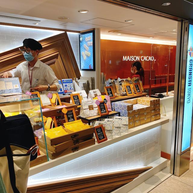 画像: ANAビジネスクラス御用達チョコ「メゾンカカオ」❗️東京駅に出店❗️限定品、自分ご褒美にも