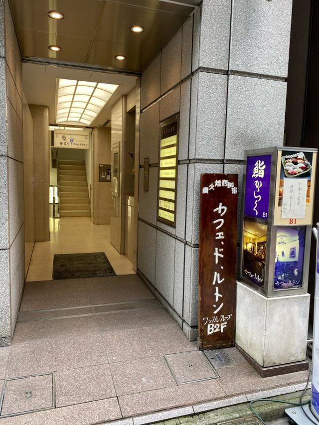 画像: 鮨からく(銀座 / 豪華海鮮丼)
