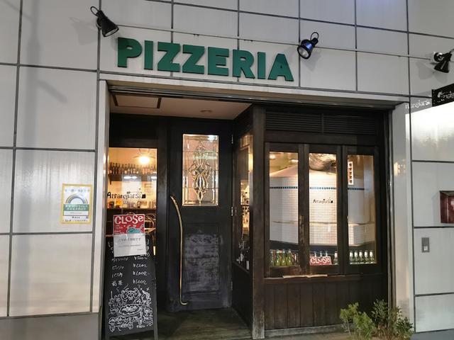 画像: 湯島の名店アランジャルシに初訪問!