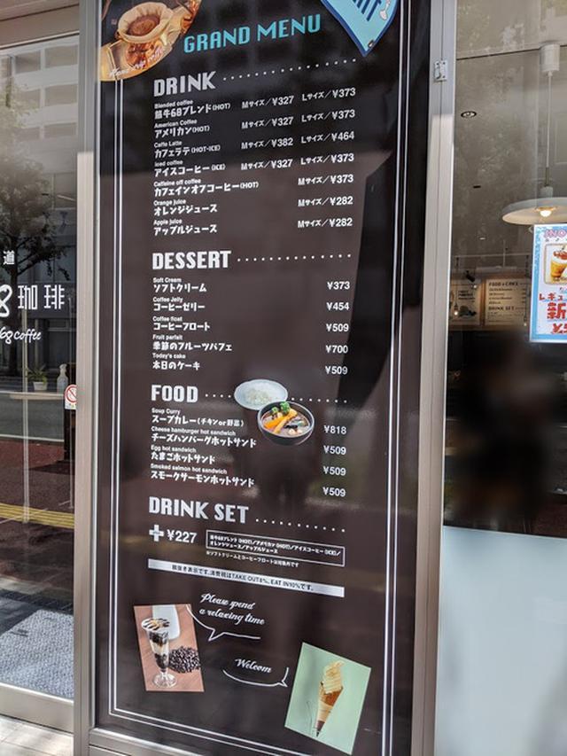 画像: 【福岡】北海道カフェのスープカレー&ホットサンド♪@熊牛68珈琲