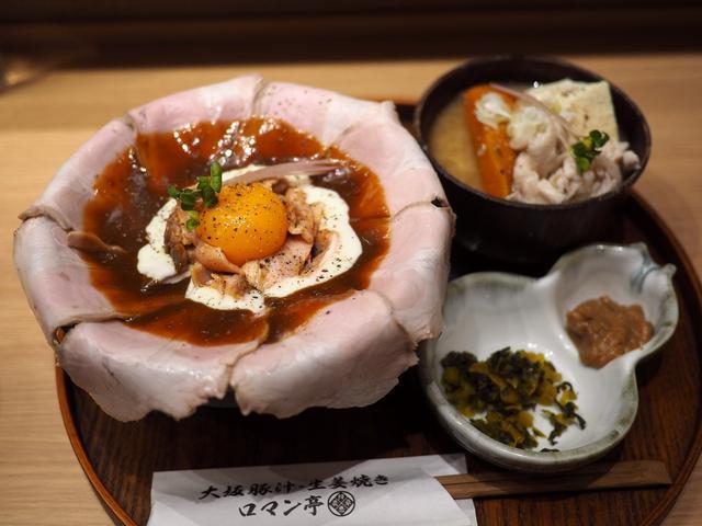 画像: 新メニューのローストポーク丼は旨味たっぷりの柔らかいお肉に絶妙な味わいの味噌シーザーソースがベストマッチです! 梅田 「大坂豚汁・生姜焼き ロマン亭」