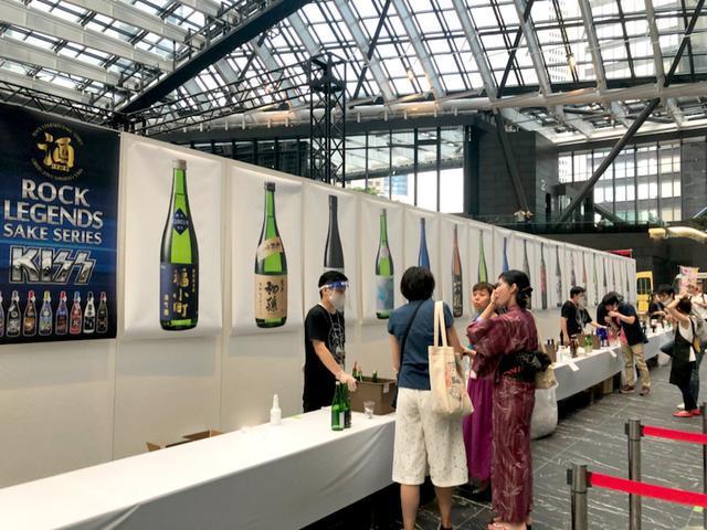 画像: 東京SAKEフェスティバル 最終日☆